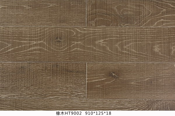 橡木HT9002