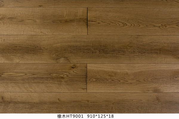 橡木HT9001